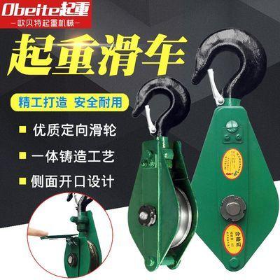 国标重型定滑轮组吊轮省力起重滑车钢丝绳滑轮0.5/1/2/3/5/10T吨