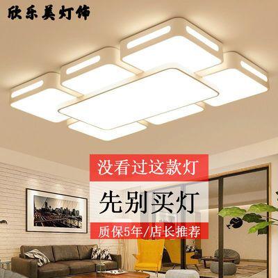 LED吸顶灯长方形家用客厅灯大气现代简约卧室灯书房灯餐厅灯灯具