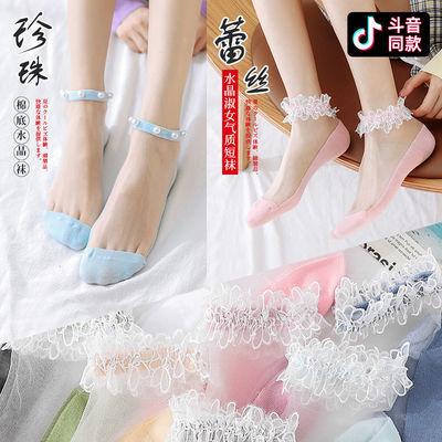 花边蕾丝袜珍珠袜子女短袜浅口棉水晶透明网纱夏季薄款网红ins潮