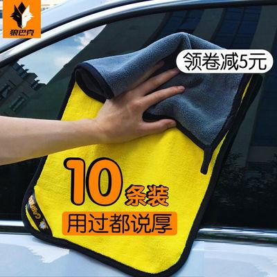 汽车洗车毛巾加厚强吸水擦车巾珊瑚绒无痕擦玻璃专用抹布家车两用