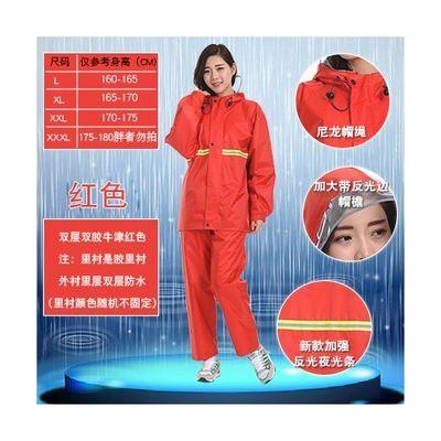 精品好货两件套裤子雨衣套装分体防水骑手夏天分开衣服男士女生劳