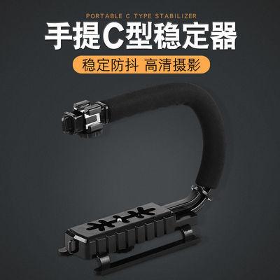 YouPa/有啪C型多位支架手持机单反摄像头跟拍摄影视频录像微电影