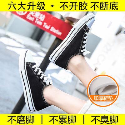 新款帆布鞋女学生韩版ins低帮夏天百搭小白鞋厚底板鞋小雏菊高帮