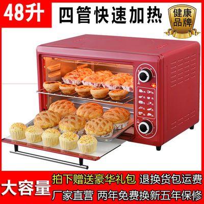 小霸王48Ll大容量烤箱家用烘焙多功能全自动商用网红电烤箱烤蛋糕