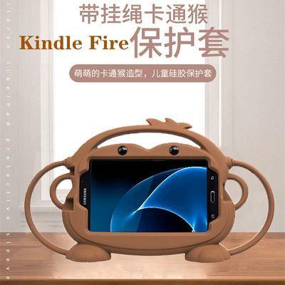 亚马逊Kindle Fire 7寸电子书保护套环保硅胶防摔儿童车载挂绳