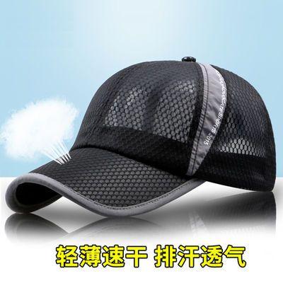 帽子男女士夏天棒球帽夏季户外透气凉帽防晒鸭舌帽遮阳太阳帽网帽