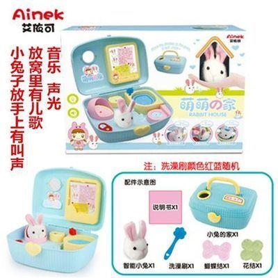新款玩具可爱小鸡养成屋女孩过家家萌宠养小黄鸡小白兔小猫养成屋