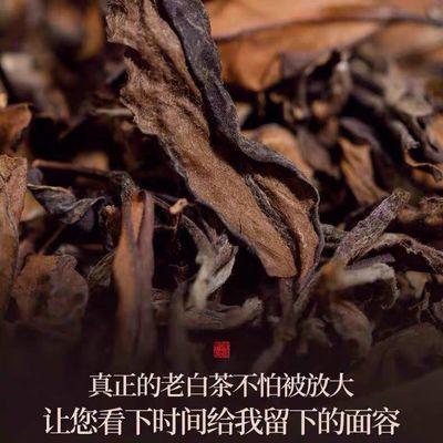 福鼎老白茶2012年贡眉陈年老茶�溪散装寿眉礼盒装100g中秋送礼袋