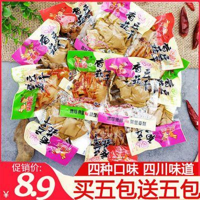【买五送五】豆干香菇豆干豆腐干小包装麻辣香辣散装豆腐干小零食