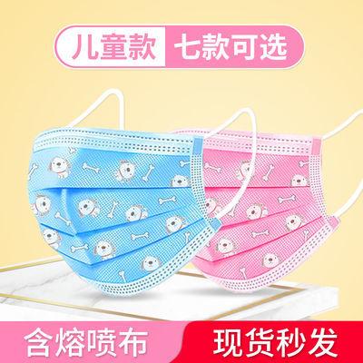 https://t00img.yangkeduo.com/goods/images/2020-04-30/8f4b42cff27ca2a96d3e355b155ec352.jpeg