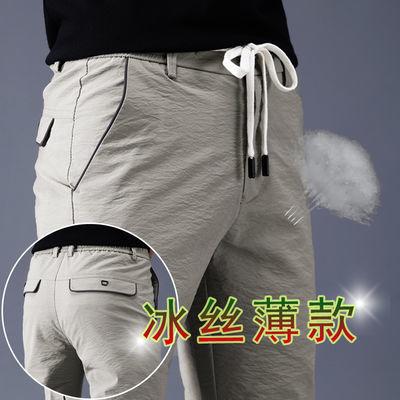 男装裤子男士弹力韩版黑色长裤青年修身直筒春秋大码商务休闲裤男