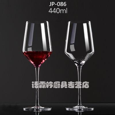 高端水晶波尔多红酒杯纯手工超薄白葡萄酒杯高脚杯子酒具Eb