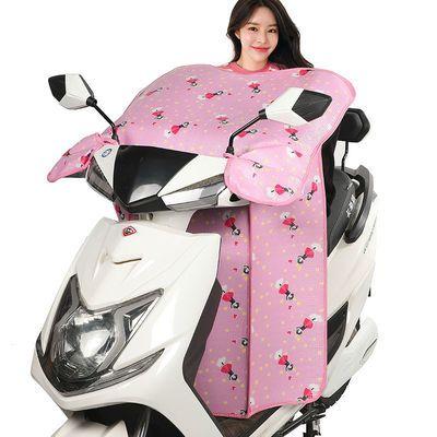 电动车挡风被夏季防晒罩电瓶车遮阳挡风罩防水电动摩托车春秋薄款