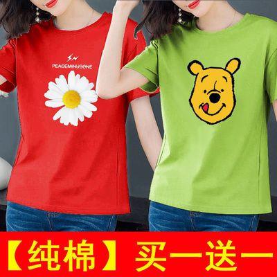 https://t00img.yangkeduo.com/goods/images/2020-04-30/97b4bf9b2223df963e0dd2ec34381306.jpeg