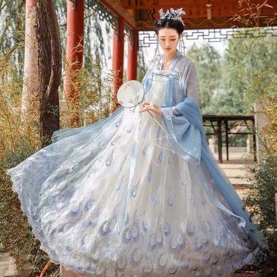 凤鸾歌汉服女学生古装长款孔雀灵刺绣唐制广袖齐胸襦裙超仙女裙摆
