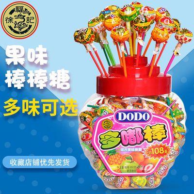 徐福记DODO多嘟棒棒糖水果味整罐装儿童零食混合散装喜糖果批发