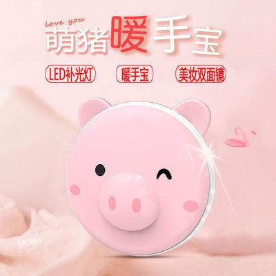 可爱少女心卡通猪猪暖手宝usb充电式保暖LED化妆镜小熊学生暖手宝