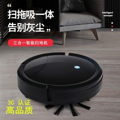 智能扫地机器人家用吸尘器全自动懒人吸扫一体机超薄便携扫地机