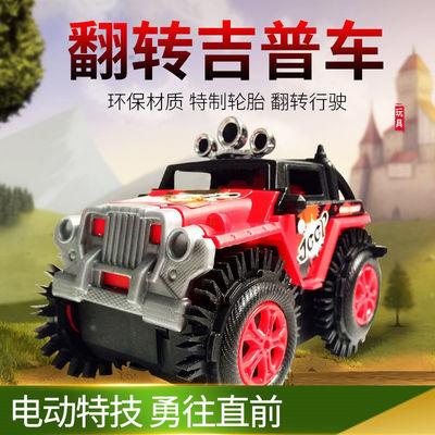 全自动翻滚特技翻斗车攀爬越野汽车赛车电动小车儿童玩具车男孩