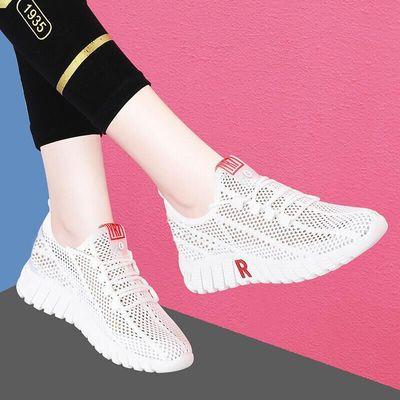 2020春夏新款网鞋韩版女士运动鞋休闲镂空网鞋透气软底百搭女单鞋