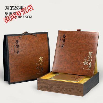 高端福鼎白茶礼盒包装盒空盒 357克茶饼茶砖 政和白茶普洱茶礼盒