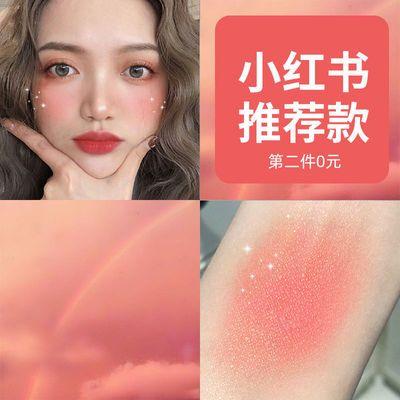 【第二件零元】伊丝诺腮红胭脂粉自然高光定妆学生专用防水汗正品