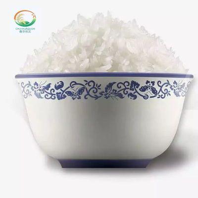 【6】珍珠米20斤黑龙江自产现磨直发寿司大米小町米香米2.5kg