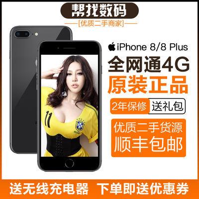 99新正品Apple/苹果X XR手机iphone8 8plus苹果8 全网通 指纹解锁