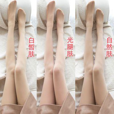 丝袜女防勾丝打底裤春秋冬款薄绒长筒袜子女外穿压力秋裤美腿塑形