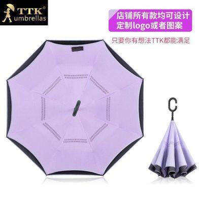 TTK反向伞双层儿童雨伞男女全自动折叠小学生小孩上学雨具伞s定制