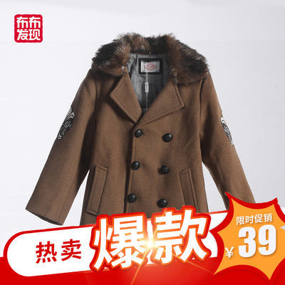 布布发现童装大童双排扣毛领毛呢男童长袖中长款秋冬款外套