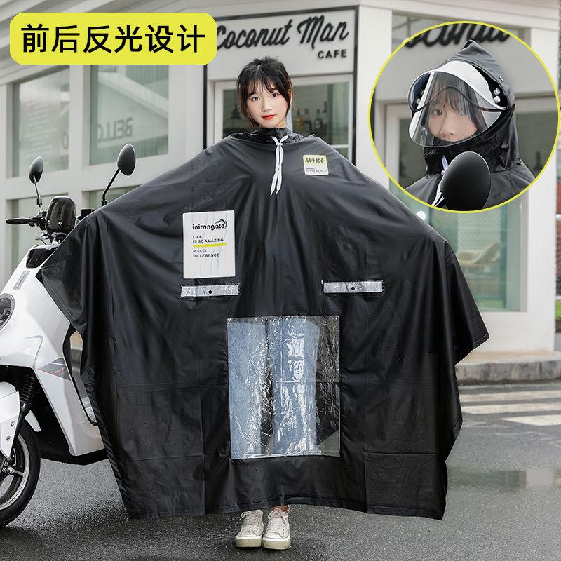 电动车雨衣电瓶车专用自行车骑行女款摩托车单人单车可爱雨披时尚