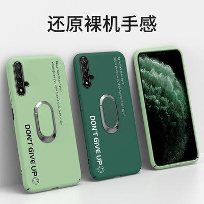 华为荣耀20手机壳9x8xmax/Play/10磨砂v30v10v20/20is青春版9xpro