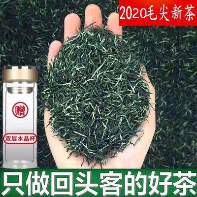 2020新茶毛尖信阳春茶绿茶茶叶毛尖明前嫩芽叶茶手工茶100/500g