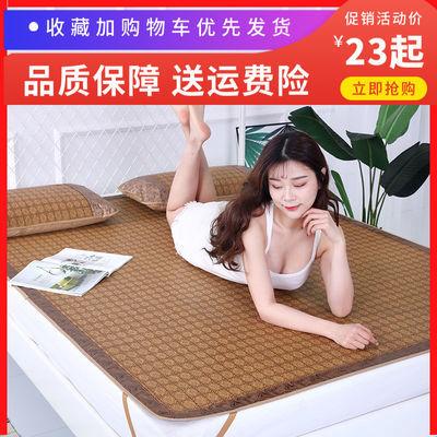 夏天空调凉席冰丝席三件套1.5米藤席折叠1.8单人学生宿舍草席0.9m
