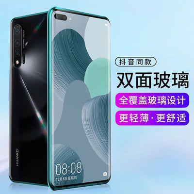 华为nova6手机壳5G专用磁吸双面玻璃防摔保护套nova6se全包裹金属