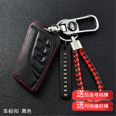 适用于雷克萨斯钥匙套ux260H新ES200 260ES300H LS500H车钥匙包扣
