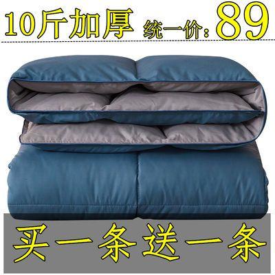 【恒源祥买一条送一条送被罩】羽绒被95白鹅绒加厚冬被鸭绒被棉被