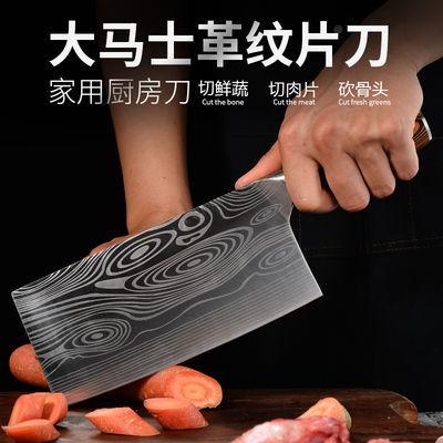 厨房斩切刀不锈钢菜刀切片刀厨师专用切肉刀砍骨刀锋利刀具家用