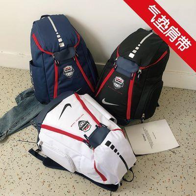 nk美国男篮梦之队篮球背包超大容量足球训练双肩包户外旅行包书包
