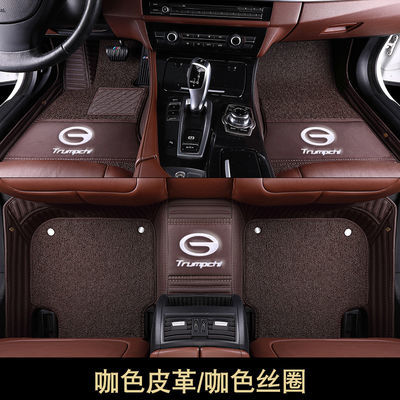 19款广汽传祺Aion汽车脚垫S新能源埃安S脚踩GS4专用全包围GE3地垫