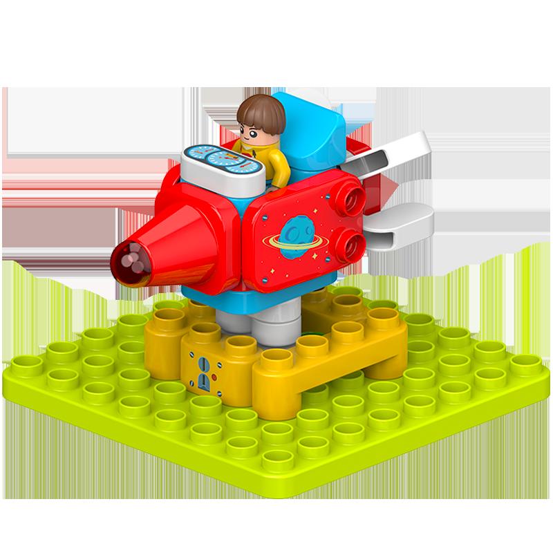 【进直播间有惊喜】布鲁可摇摆火箭4种变形【高度安全材质】