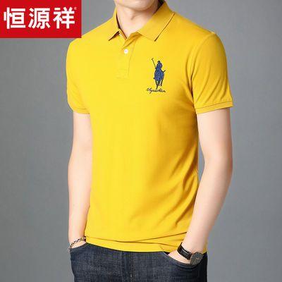 恒源祥新款短袖T恤男纯色翻领t恤衫男士休闲夏季薄款polo衫中青年