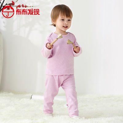 布布发现童装女童婴童色织彩条长裤