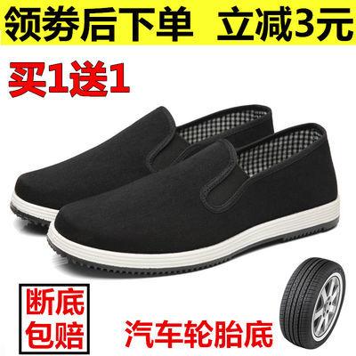 【2双装】老北京布鞋男女春夏季防滑透气工作开车黑色单鞋千层底