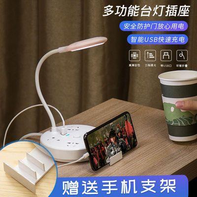 久量学习阅读灯LED平板看书护眼宿舍床头灯插座多用usb带线插排