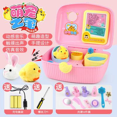 新款可爱小鸡养成屋宠物儿童玩具女孩过家家女童女孩生日礼物