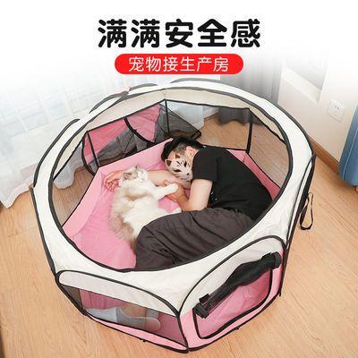 猫产房生产房子封闭式待产幼猫窝狗狗床怀孕猫咪产箱宠物用品帐篷