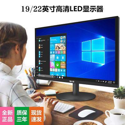 全新电脑显示器19/20/22/24寸无边框台式显示屏网络WIFI电视HDMI