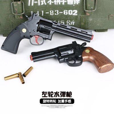 小月亮左轮枪男生抛壳水弹枪大人可发射枪真人cs吃鸡成人玩具手抢